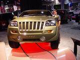 Jeep Varsity Front